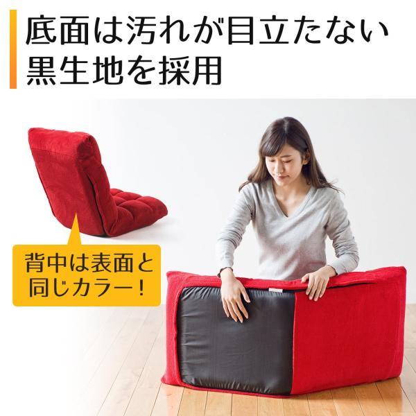 座椅子 リクライニング コンパクト おしゃれ フロアチェア リビングチェア 低反発 一人掛けソファ 座イス 座いす ざいす 日本製42段ギア|sanwadirect|07