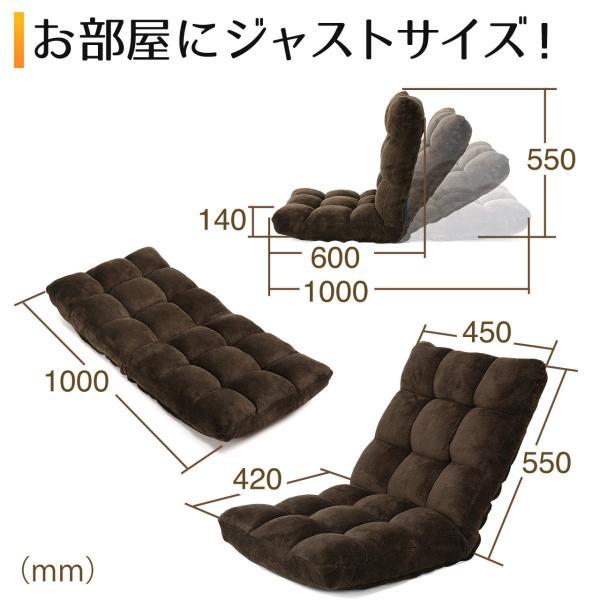 座椅子 リクライニング コンパクト おしゃれ フロアチェア リビングチェア 低反発 一人掛けソファ 座イス 座いす ざいす 日本製42段ギア|sanwadirect|08