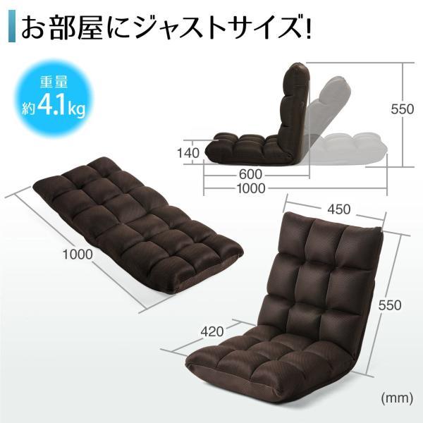 座椅子 リクライニング 低反発 メッシュ  コンパクト 座いす 座イス おしゃれ フロアチェア リラックスチェアー(即納)|sanwadirect|11