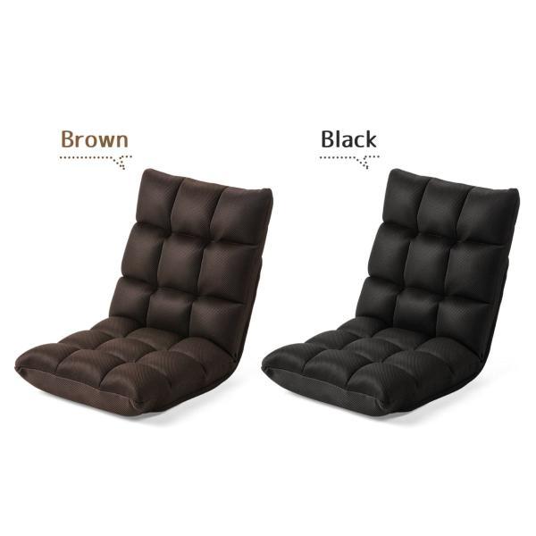座椅子 リクライニング 低反発 メッシュ  コンパクト 座いす 座イス おしゃれ フロアチェア リラックスチェアー(即納)|sanwadirect|20