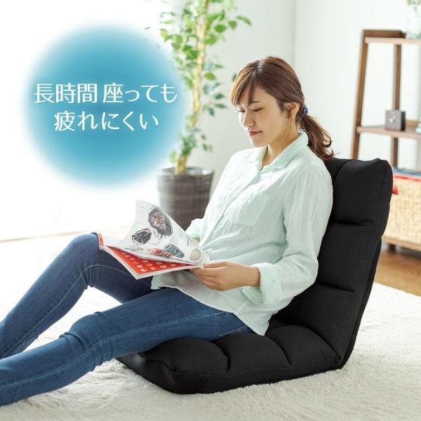 座椅子 リクライニング 低反発 メッシュ  コンパクト 座いす 座イス おしゃれ フロアチェア リラックスチェアー(即納)|sanwadirect|03