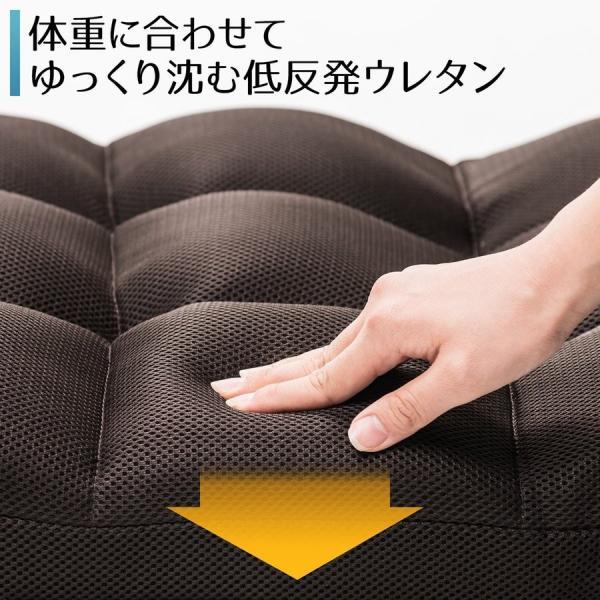 座椅子 リクライニング 低反発 メッシュ  コンパクト 座いす 座イス おしゃれ フロアチェア リラックスチェアー(即納)|sanwadirect|04