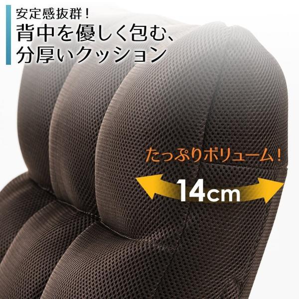 座椅子 リクライニング 低反発 メッシュ  コンパクト 座いす 座イス おしゃれ フロアチェア リラックスチェアー(即納)|sanwadirect|05