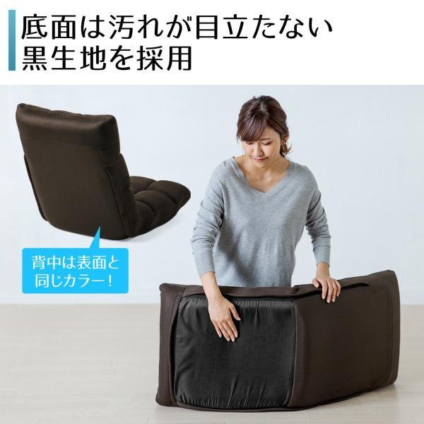 座椅子 リクライニング 低反発 メッシュ  コンパクト 座いす 座イス おしゃれ フロアチェア リラックスチェアー(即納)|sanwadirect|10