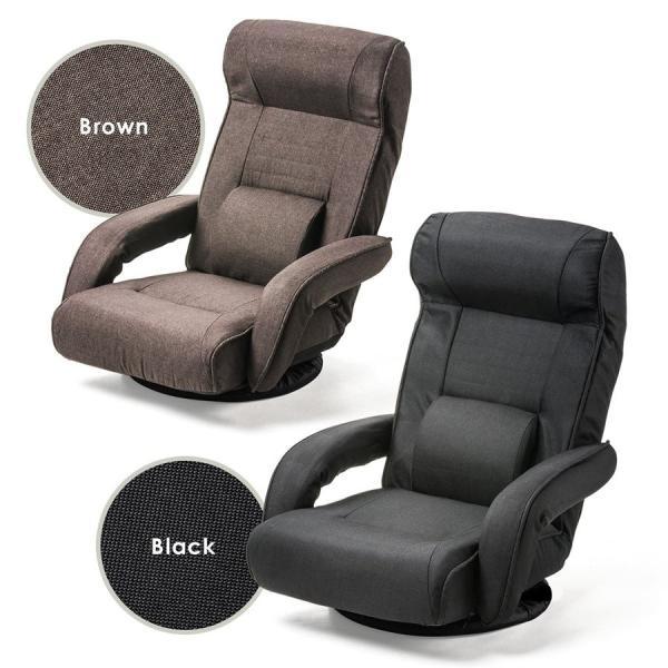 座椅子 リクライニング 回転座椅子 肘掛付き 肘付き おしゃれ 回転 座いす 座イス レバー式  ポケットコイル チェア フロアチェア|sanwadirect|13