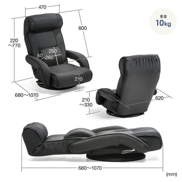 座椅子 リクライニング 回転座椅子 肘掛付き 肘付き おしゃれ 回転 座いす 座イス レバー式  ポケットコイル チェア フロアチェア|sanwadirect|14