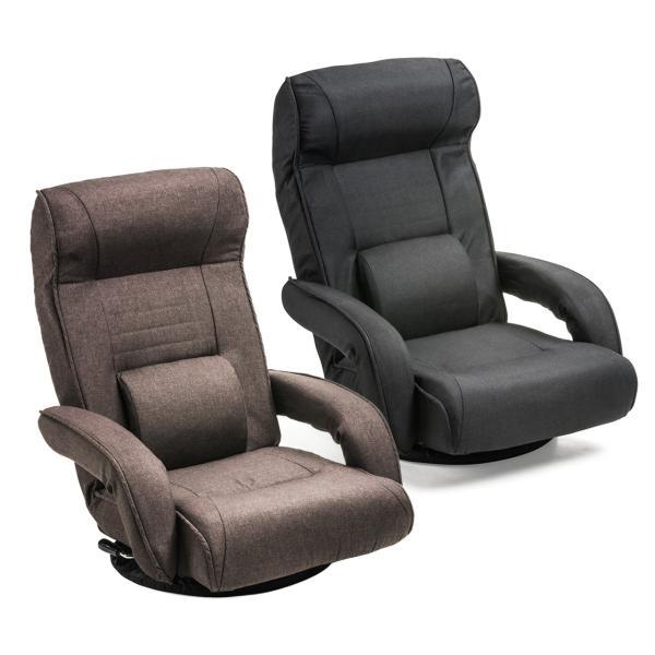 座椅子 リクライニング 回転座椅子 肘掛付き 肘付き おしゃれ 回転 座いす 座イス レバー式  ポケットコイル チェア フロアチェア|sanwadirect|20
