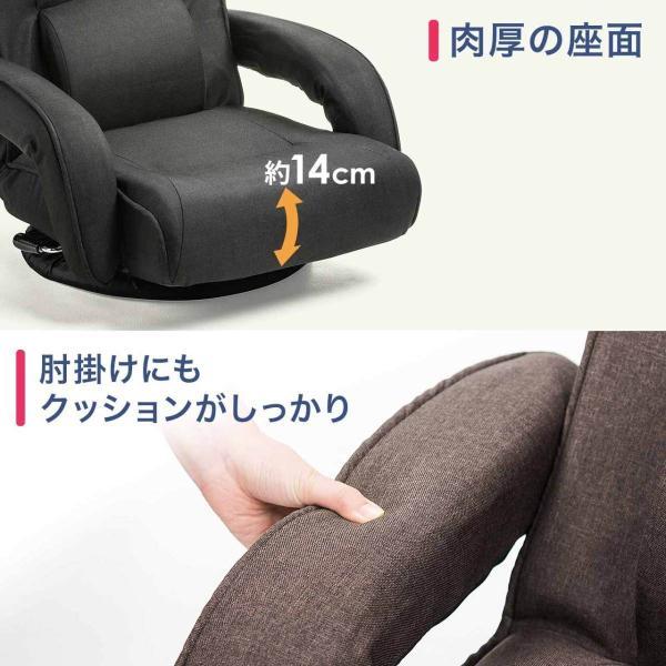 座椅子 リクライニング 回転座椅子 肘掛付き 肘付き おしゃれ 回転 座いす 座イス レバー式  ポケットコイル チェア フロアチェア|sanwadirect|09