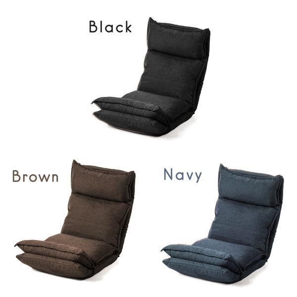 座椅子 座いす 座イス リクライニング 高反発 座椅子 ダブルクッション リラックスチェアー|sanwadirect|02