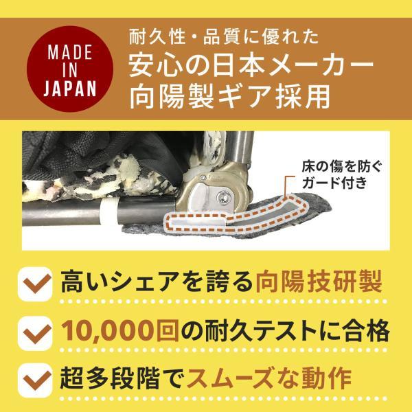 座椅子 座いす 座イス リクライニング 高反発 座椅子 ダブルクッション リラックスチェアー|sanwadirect|11