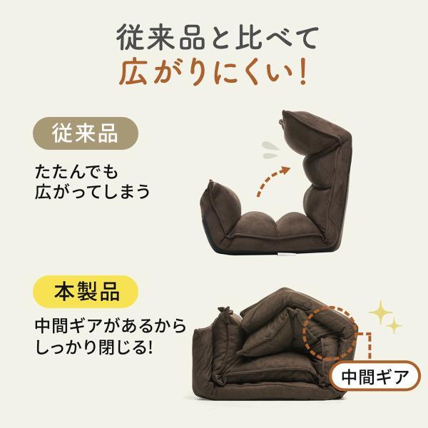 座椅子 座いす 座イス リクライニング 高反発 座椅子 ダブルクッション リラックスチェアー|sanwadirect|14