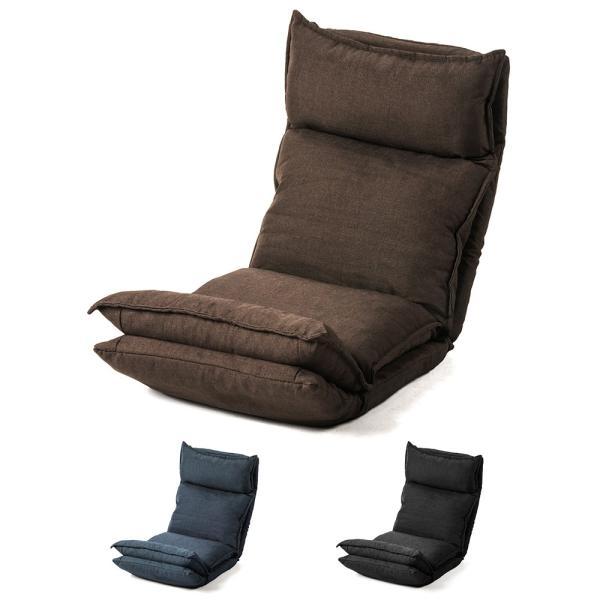 座椅子 座いす 座イス リクライニング 高反発 座椅子 ダブルクッション リラックスチェアー|sanwadirect|20