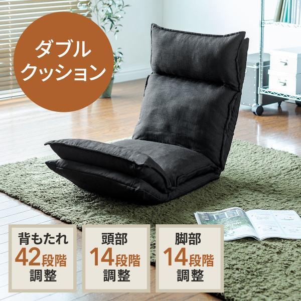 座椅子 座いす 座イス リクライニング 高反発 座椅子 ダブルクッション リラックスチェアー|sanwadirect|04