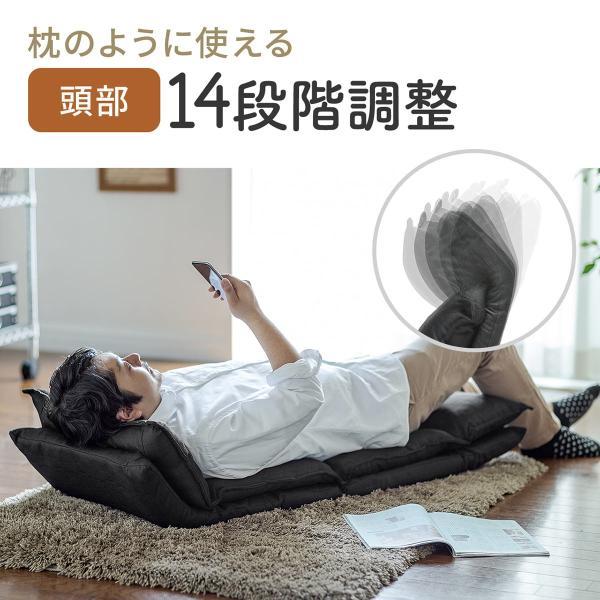 座椅子 座いす 座イス リクライニング 高反発 座椅子 ダブルクッション リラックスチェアー|sanwadirect|09