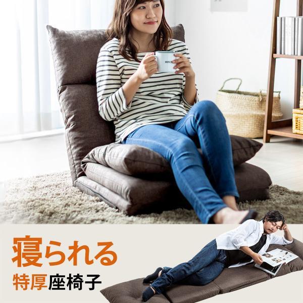 座椅子 座イス 座いす ベッド ソファーベッド 1人掛け リクライニング リラックス 寝られる フロアチェア(即納) sanwadirect