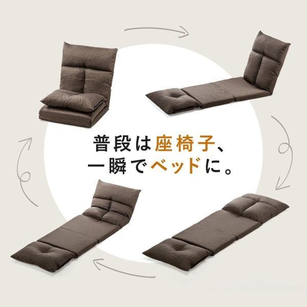 座椅子 座イス 座いす ベッド ソファーベッド 1人掛け リクライニング リラックス 寝られる フロアチェア(即納) sanwadirect 02