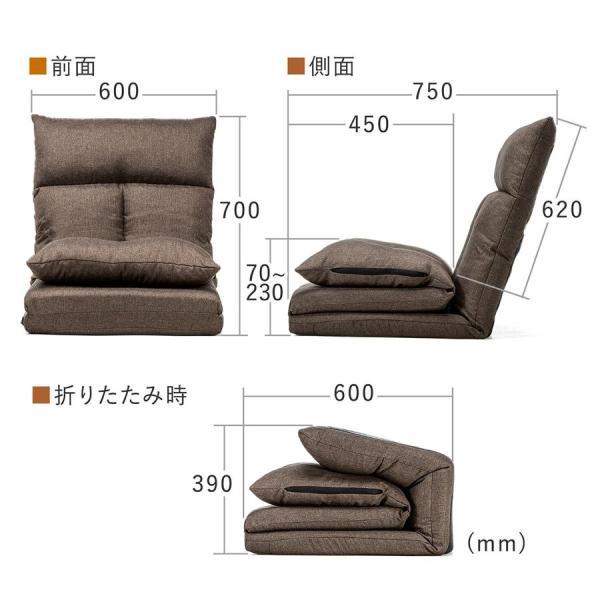 座椅子 座イス 座いす ベッド ソファーベッド 1人掛け リクライニング リラックス 寝られる フロアチェア(即納) sanwadirect 12