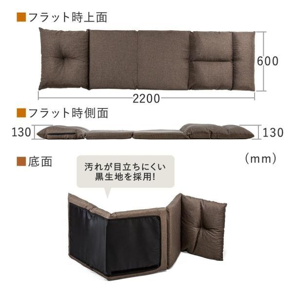 座椅子 座イス 座いす ベッド ソファーベッド 1人掛け リクライニング リラックス 寝られる フロアチェア(即納) sanwadirect 13