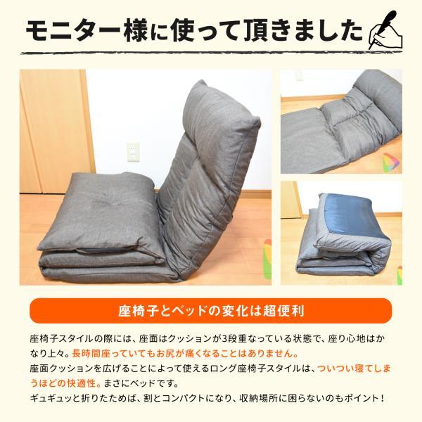 座椅子 座イス 座いす ベッド ソファーベッド 1人掛け リクライニング リラックス 寝られる フロアチェア(即納) sanwadirect 14