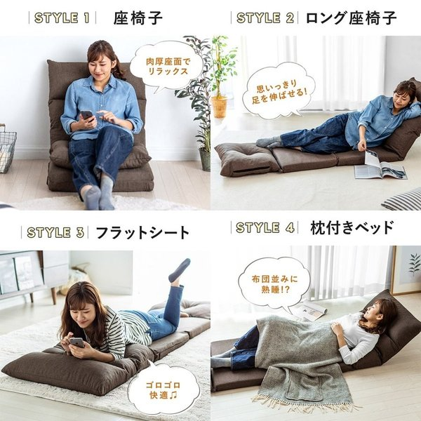 座椅子 座イス 座いす ベッド ソファーベッド 1人掛け リクライニング リラックス 寝られる フロアチェア(即納) sanwadirect 03