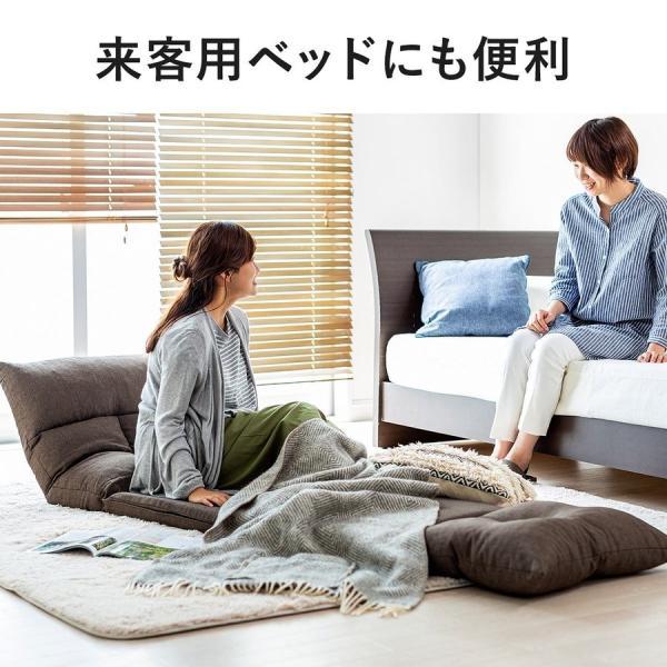 座椅子 座イス 座いす ベッド ソファーベッド 1人掛け リクライニング リラックス 寝られる フロアチェア(即納) sanwadirect 04