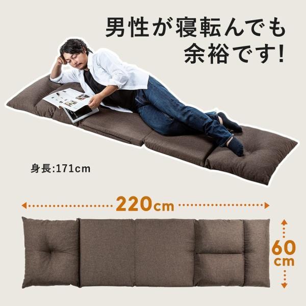 座椅子 座イス 座いす ベッド ソファーベッド 1人掛け リクライニング リラックス 寝られる フロアチェア(即納) sanwadirect 05