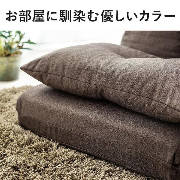 座椅子 座イス 座いす ベッド ソファーベッド 1人掛け リクライニング リラックス 寝られる フロアチェア(即納) sanwadirect 10