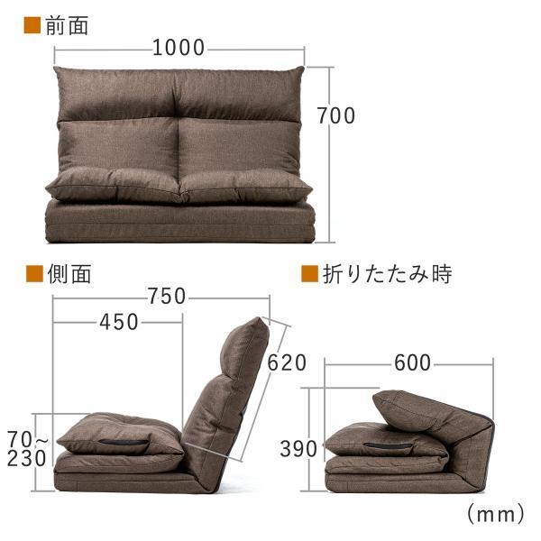 座椅子 座イス 座いす ベッド ソファーベッド 2人掛け リラックス 背もたれ5段階 リクライニング(即納)|sanwadirect|02