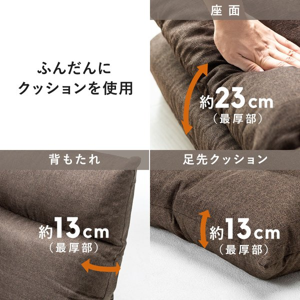 座椅子 座イス 座いす ベッド ソファーベッド 2人掛け リラックス 背もたれ5段階 リクライニング(即納)|sanwadirect|11