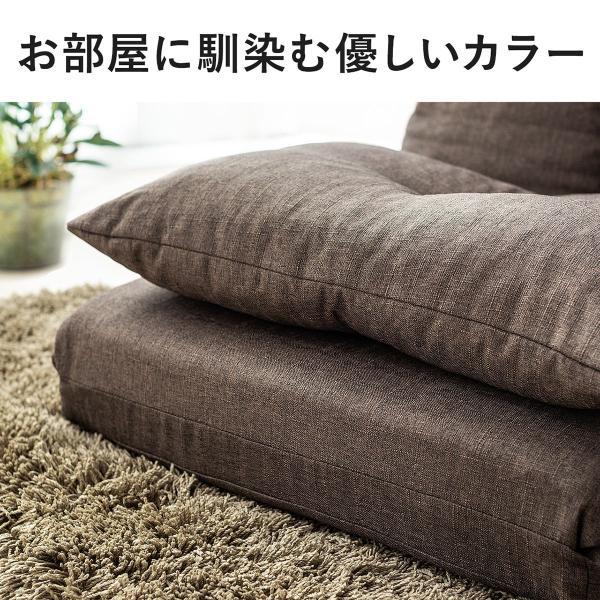 座椅子 座イス 座いす ベッド ソファーベッド 2人掛け リラックス 背もたれ5段階 リクライニング(即納)|sanwadirect|12