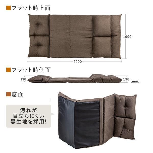 座椅子 座イス 座いす ベッド ソファーベッド 2人掛け リラックス 背もたれ5段階 リクライニング(即納)|sanwadirect|03