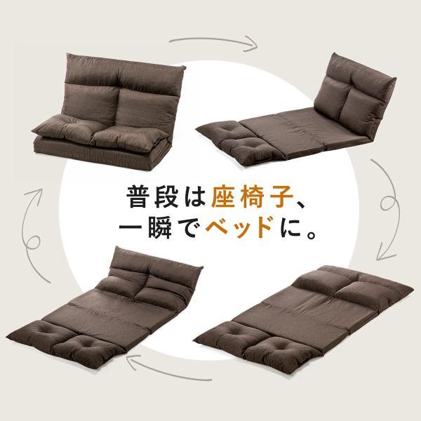 座椅子 座イス 座いす ベッド ソファーベッド 2人掛け リラックス 背もたれ5段階 リクライニング(即納)|sanwadirect|04