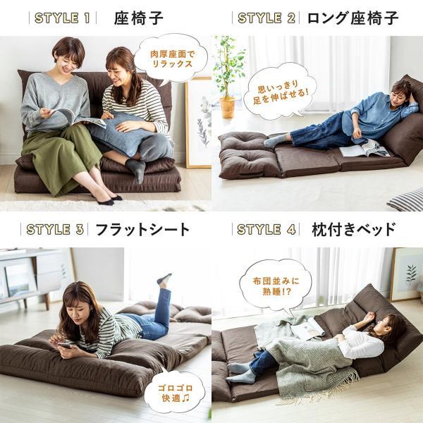 座椅子 座イス 座いす ベッド ソファーベッド 2人掛け リラックス 背もたれ5段階 リクライニング(即納)|sanwadirect|05