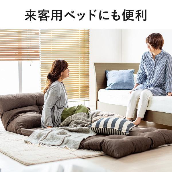 座椅子 座イス 座いす ベッド ソファーベッド 2人掛け リラックス 背もたれ5段階 リクライニング(即納)|sanwadirect|06
