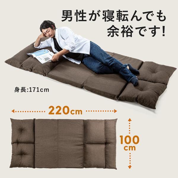 座椅子 座イス 座いす ベッド ソファーベッド 2人掛け リラックス 背もたれ5段階 リクライニング(即納)|sanwadirect|07
