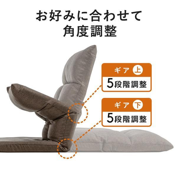座椅子 座イス 座いす ベッド ソファーベッド 2人掛け リラックス 背もたれ5段階 リクライニング(即納)|sanwadirect|08