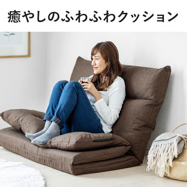 座椅子 座イス 座いす ベッド ソファーベッド 2人掛け リラックス 背もたれ5段階 リクライニング(即納)|sanwadirect|10