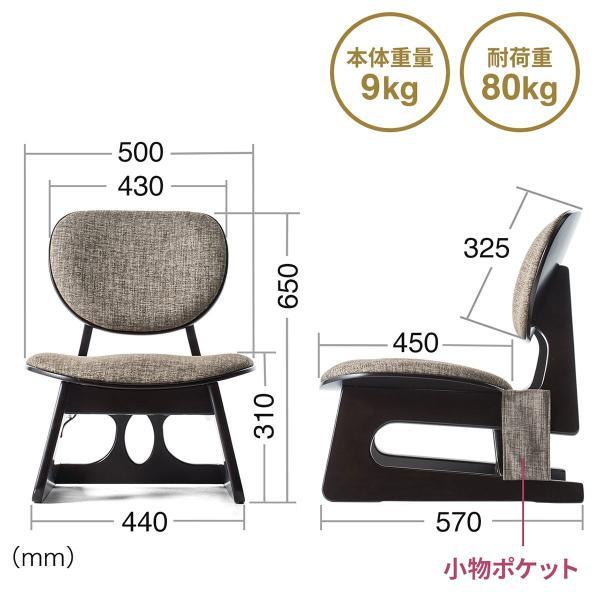 座敷椅子 高座椅子 低座椅子 木製フレーム 座いす 座イス|sanwadirect|02