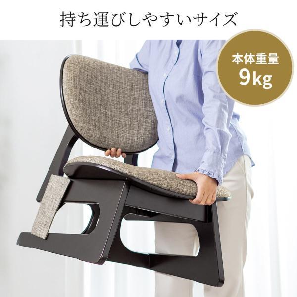 座敷椅子 高座椅子 低座椅子 木製フレーム 座いす 座イス|sanwadirect|12