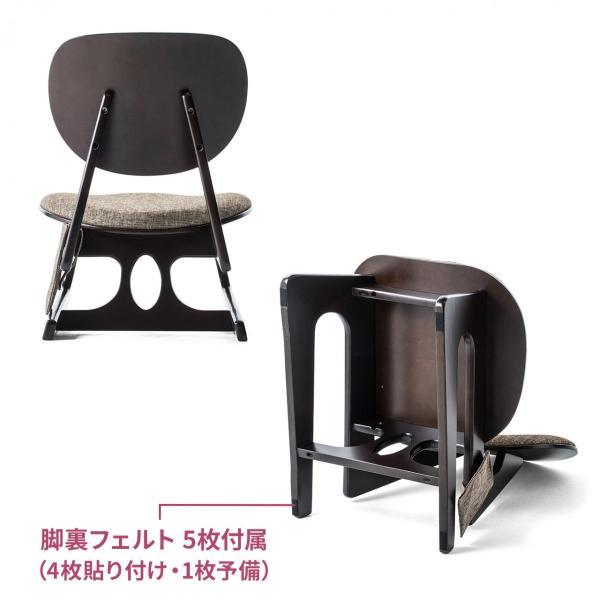 座敷椅子 高座椅子 低座椅子 木製フレーム 座いす 座イス|sanwadirect|13