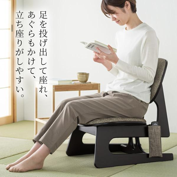座敷椅子 高座椅子 低座椅子 木製フレーム 座いす 座イス|sanwadirect|03