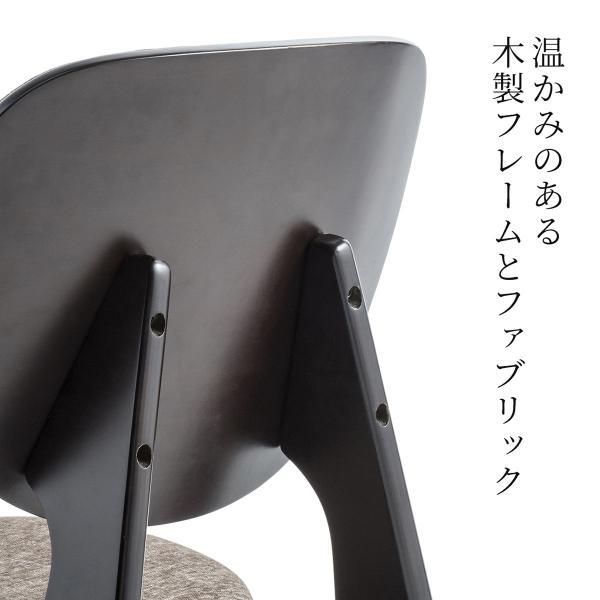 座敷椅子 高座椅子 低座椅子 木製フレーム 座いす 座イス|sanwadirect|04