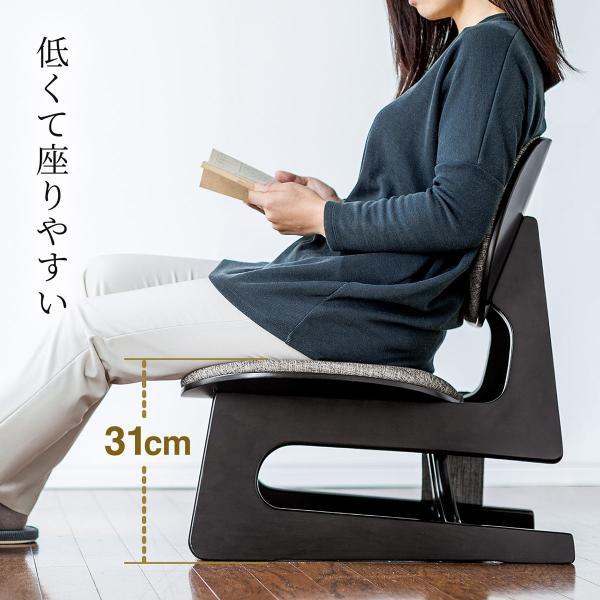 座敷椅子 高座椅子 低座椅子 木製フレーム 座いす 座イス|sanwadirect|05