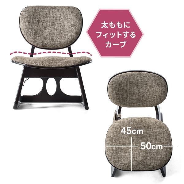 座敷椅子 高座椅子 低座椅子 木製フレーム 座いす 座イス|sanwadirect|07