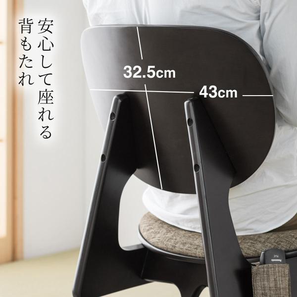 座敷椅子 高座椅子 低座椅子 木製フレーム 座いす 座イス|sanwadirect|08