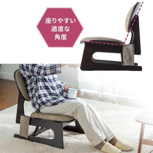 座敷椅子 高座椅子 低座椅子 木製フレーム 座いす 座イス|sanwadirect|09