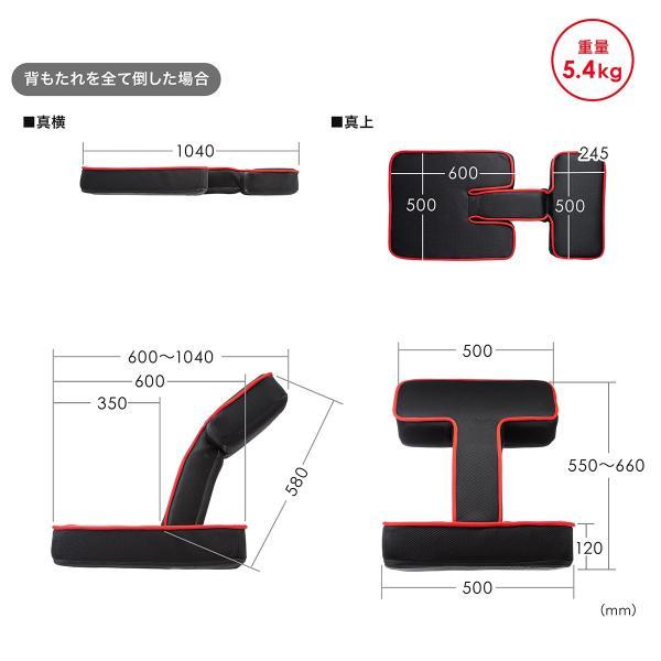 座椅子 ゲーミング座椅子 座いす 座イス メッシュ リクライニング チェア 肘置き 日本製 高耐久ギア(即納)|sanwadirect|02