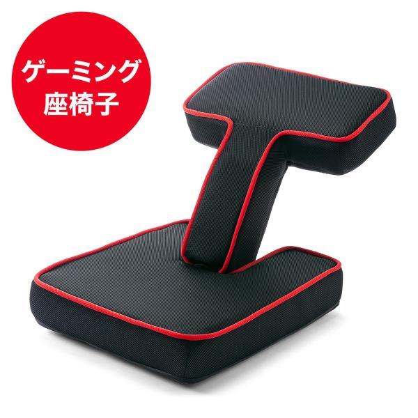 座椅子 ゲーミング座椅子 座いす 座イス メッシュ リクライニング チェア 肘置き 日本製 高耐久ギア(即納)|sanwadirect|21