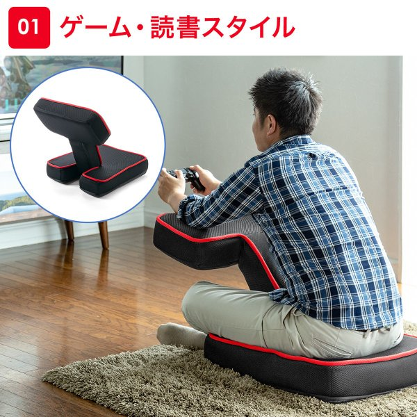 座椅子 ゲーミング座椅子 座いす 座イス メッシュ リクライニング チェア 肘置き 日本製 高耐久ギア(即納)|sanwadirect|04