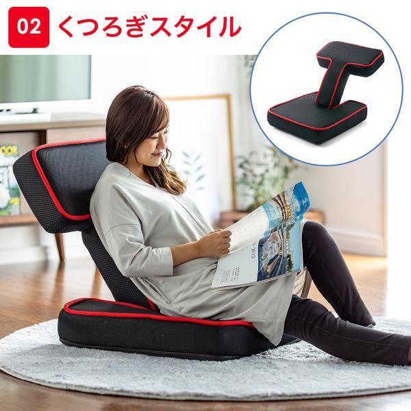 座椅子 ゲーミング座椅子 座いす 座イス メッシュ リクライニング チェア 肘置き 日本製 高耐久ギア(即納)|sanwadirect|05